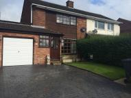 2 bedroom semi detached property in Hollybank Avenue...