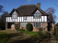 Detached property in Abbotswood, Guildford GU1