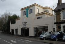 Studio apartment to rent in Epsom Road, Guildford GU1