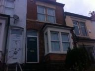 2 bedroom house to rent in St Thomas Road...