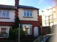 2 bed home to rent in Merrivale Road ...