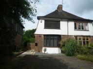 4 bedroom semi detached house to rent in SEVENOAKS