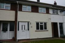 2 bed Terraced house in WHADDON WAY...