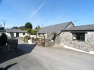 Barn Conversion for sale in Maerdy Newydd...