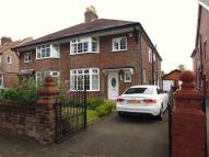 4 bed house in Stonyhill Avenue...