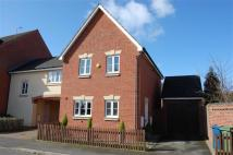 Link Detached House in Swansmoor Drive, Hixon...