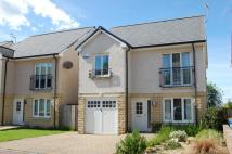 Detached Villa for sale in Ochil Gardens...