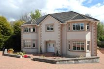 5 bedroom Detached Villa in 7a Carronvale Road...