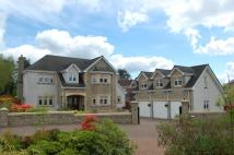 Detached Villa for sale in Castle View, Airth...