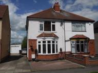 3 bed semi detached home for sale in Brookdale Road...