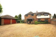 4 bed Detached house for sale in Nuneaton Road...