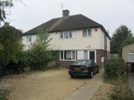 2 bedroom Flat to rent in Cherwell Drive, Marston