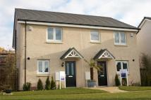 2 bed new property in Pinkie Road, Musselburgh...