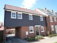 Terraced house to rent in Walkers Mead, Biggleswade