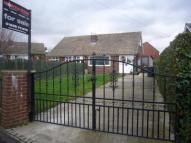 3 bedroom Bungalow for sale in Cherry Close, Cudworth...
