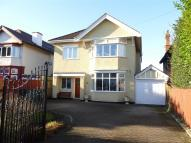 Detached property for sale in Bryanston Road, CH42
