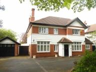 Detached house for sale in Reservoir Road North...