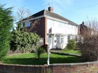 3 bedroom semi detached property for sale in Whitewell Drive, CH49