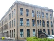 2 bed Flat in Spinningfields...