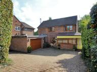 Detached home for sale in Southlands...