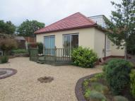 3 bedroom Detached house for sale in Windyridge...