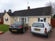 Richmond Drive Detached Bungalow for sale