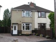 2 bedroom semi detached house to rent in Lane Green Avenue...