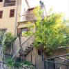 2 bed Village House in Liguria, Savona...