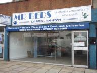 Shop to rent in Fairfield Road...