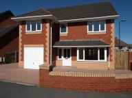 property for sale in Brentwood Place, Ebbw Vale, Blaenau Gwent. NP23 6JR