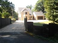 property for sale in The Croft Victoria, Ebbw Vale, Blaenau Gwent. NP23 8AU
