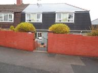 property for sale in Tredegar Road, Ebbw Vale, Blaenau Gwent. NP23 6PU
