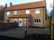 semi detached house in Hudson Close, Long Road