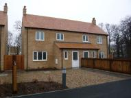 3 bed semi detached house to rent in Hudson Close, Long Road...