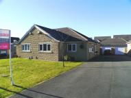 Semi-Detached Bungalow for sale in Oakdale Grove, Wrose...