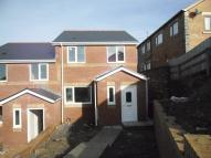 End of Terrace house for sale in Heol Dewi Sant, Bettws...