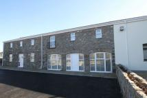 Star Terraced house to rent