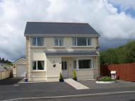 4 bedroom Detached property for sale in 4a Lewis Avenue...
