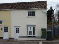 End of Terrace house to rent in Grove Road, Beccles