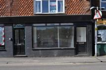 Commercial Property in Ferry Road, Rye...