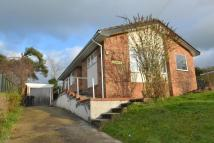 Detached Bungalow for sale in High Court...