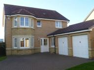 Detached property to rent in 19, Vorlich Way...
