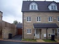 3 bedroom End of Terrace home to rent in Clare Hill View...