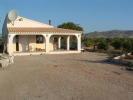4 bedroom Detached Villa in Totana, Murcia
