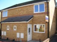 Shawbrook Close house to rent