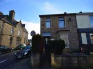 Commercial Property to rent in Whalley Road, Accrington...