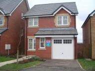 Bluebell Way semi detached property to rent