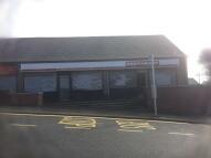 Shop to rent in Fancy Farm Road...