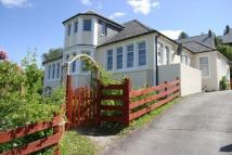 5 bedroom Detached house for sale in Sandholm, Morar, PH40