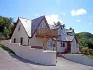 3 bedroom Detached property for sale in Half Moon Bay Morar...